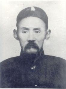 尹氏八卦掌源流与体系 (张永春《武魂》1994年4月刊)